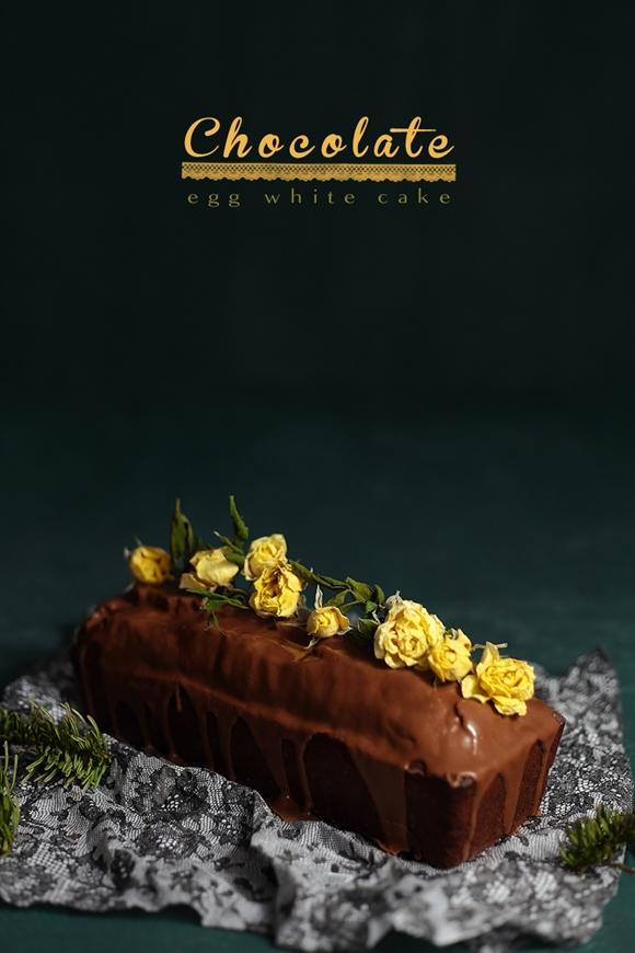 Torta cremosa al cioccolato